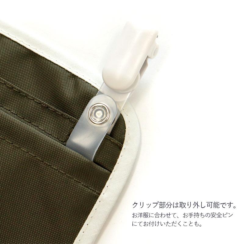 【抗菌・制菌】ナイロンの移動ポケット カーキ【大/小サイズ】 TP-NR-KK02
