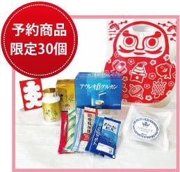 15,000円福袋