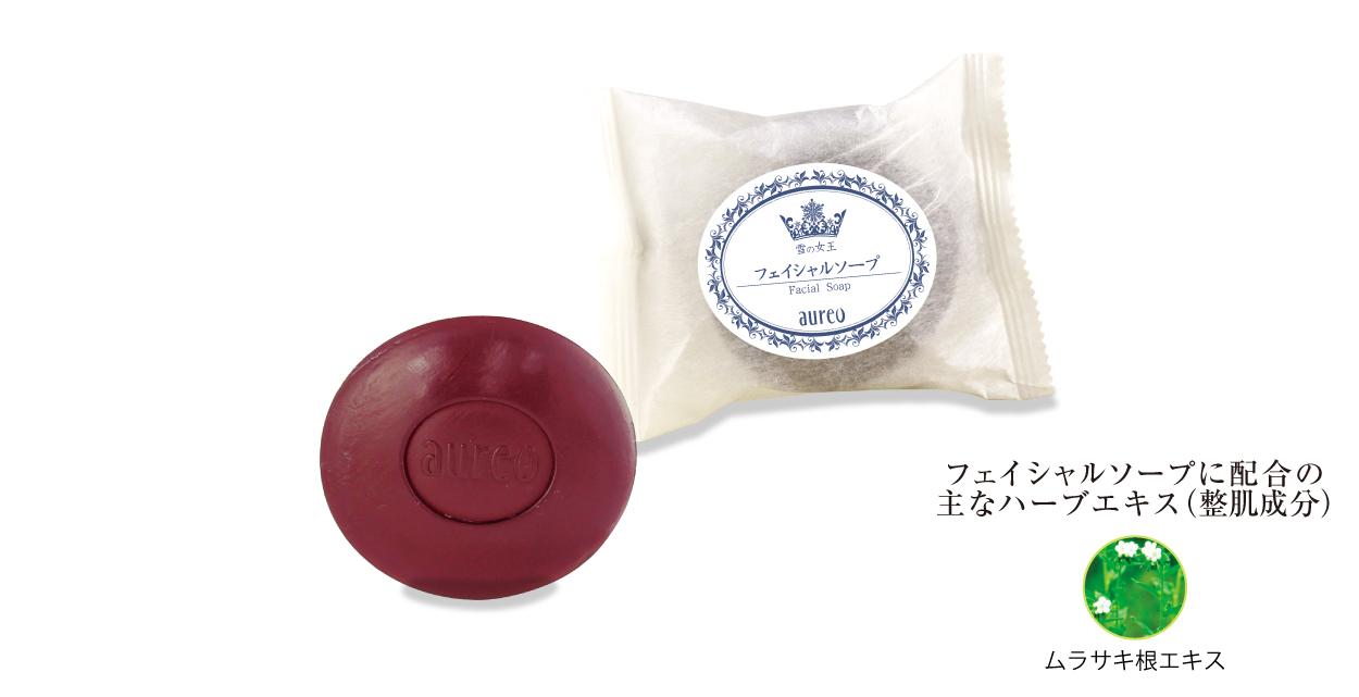 30,000円福袋