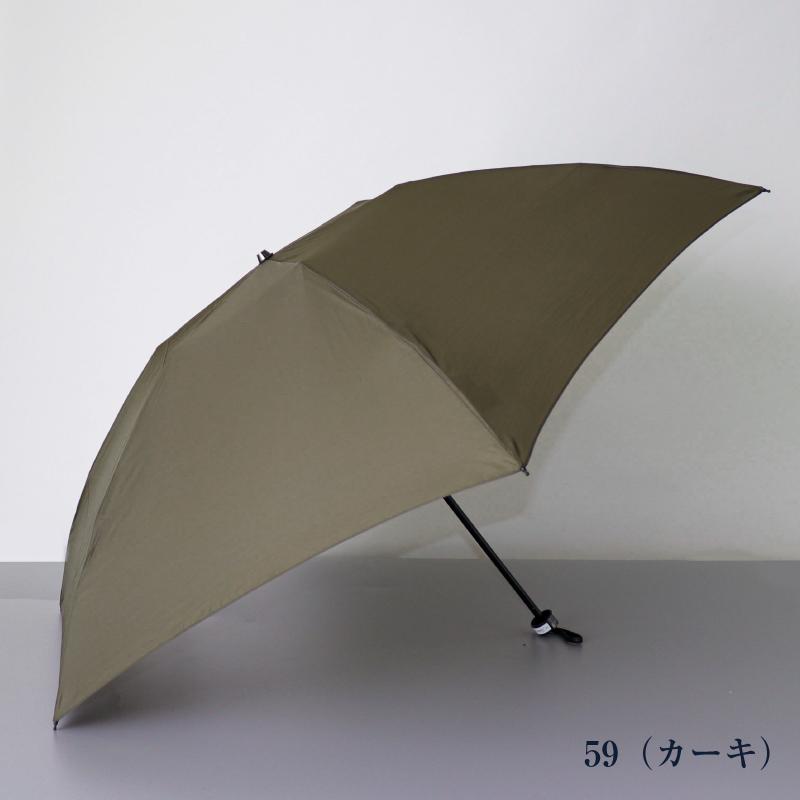 【 BLAO(ブラオ)】 雨傘(折りたたみ・ミニ傘)