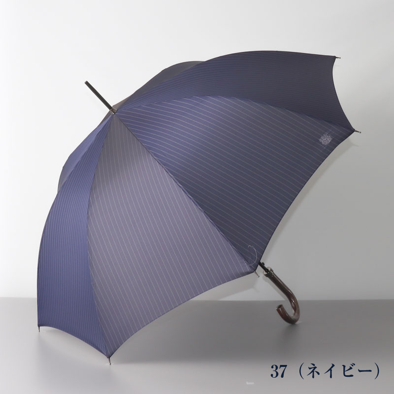 【 Aquascutum(アクアスキュータム)】 雨傘(長傘)
