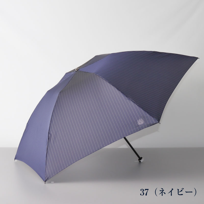 【 Aquascutum(アクアスキュータム)】 雨傘(ミニ傘)