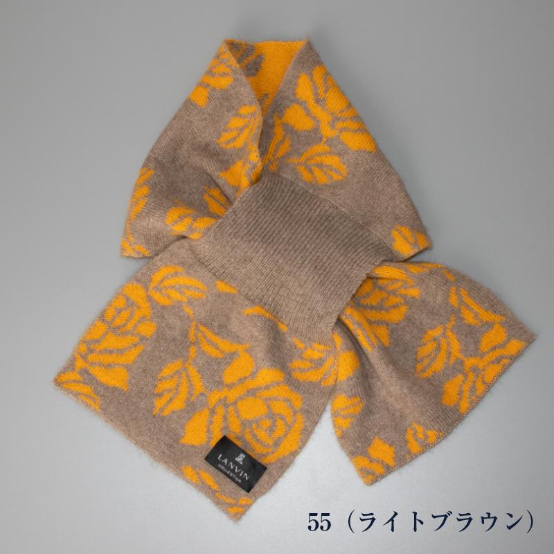 【 LANVIN COLLECTION(ランバン コレクション) 】 カシミヤニットローズ柄キャンディマフラー
