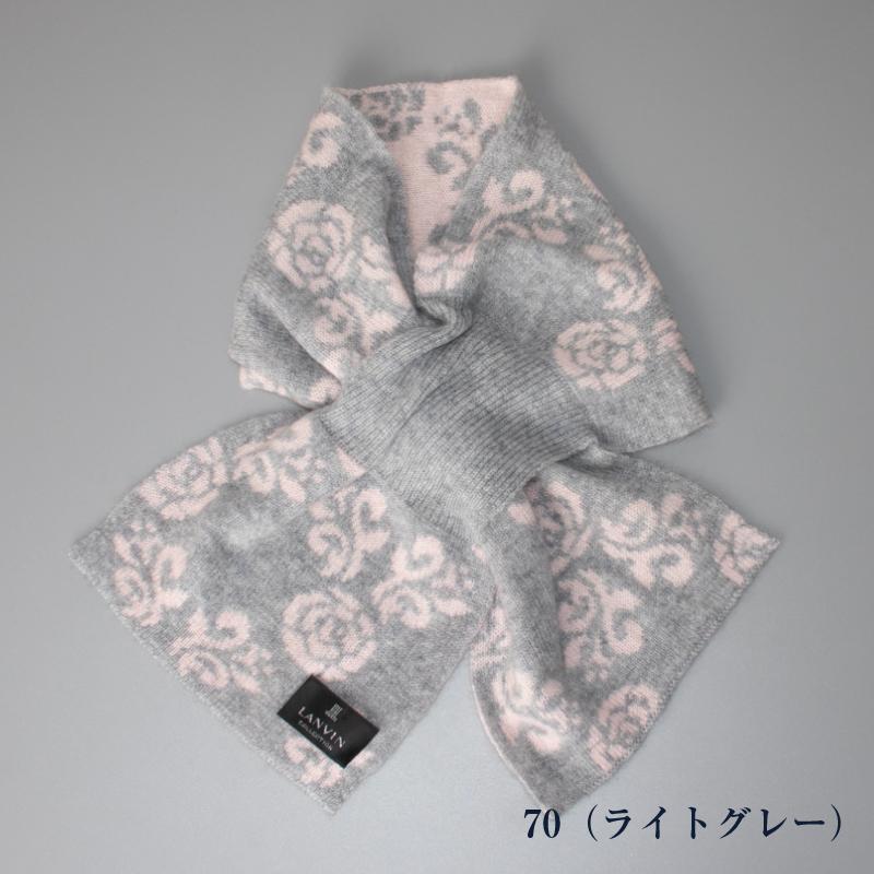 【 LANVIN COLLECTION(ランバン コレクション) 】 カシミヤニットダマスクローズ柄キャンディマフラー