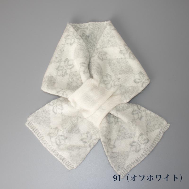 【 foulatelier(フラトリエ)】 カシミヤ100%ジャカードニットキャンディマフラー