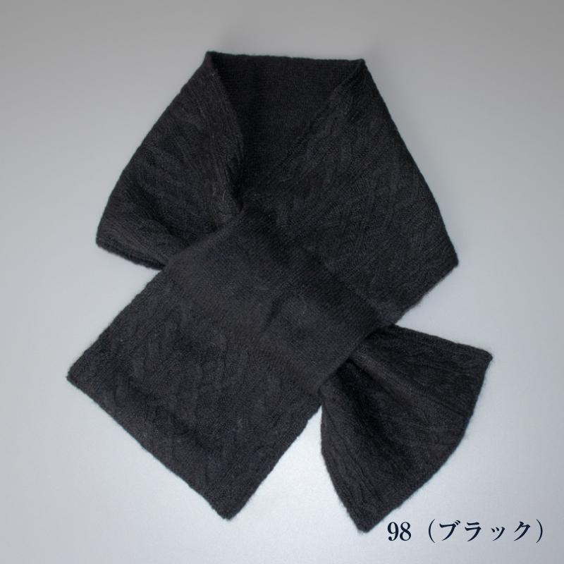 【 foulatelier(フラトリエ)】 カシミヤ100%ケーブルニットキャンディマフラー