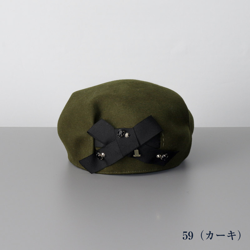 【 LANVIN en Bleu (ランバン オン ブルー)】 帽体ベレー