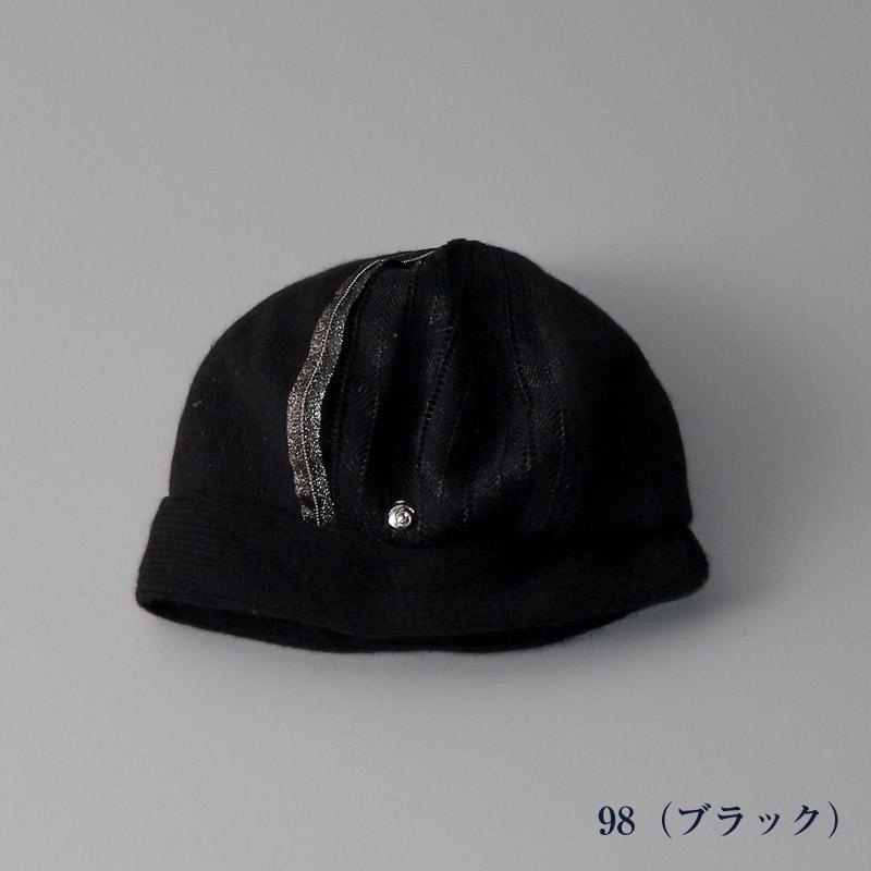 【 LANVIN COLLECTION(ランバン コレクション)】切替ワッチ