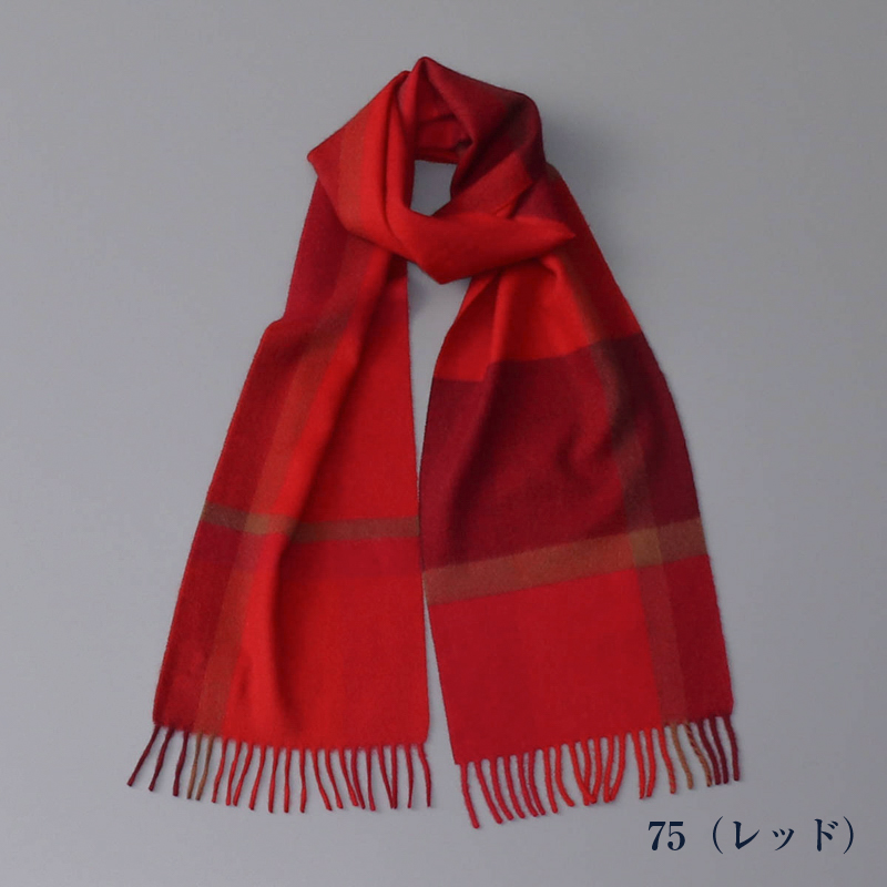 【 LANVIN COLLECTION(ランバン コレクション)】 カシミヤ100%厚手面割プチマフラー
