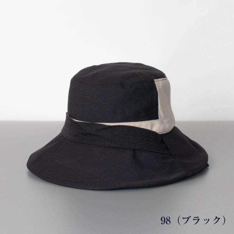 【 Beaurance style(ビューランス スタイル)】 はっ水ベルト付クロッシェ