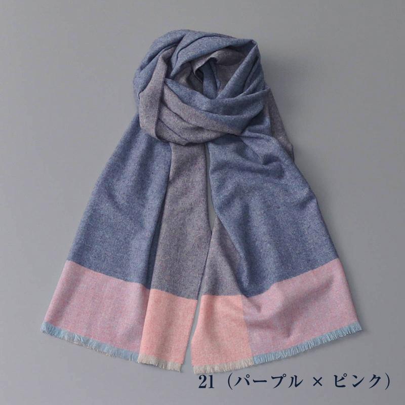 【 LANVIN en Bleu (ランバン オン ブルー)】 カシミヤ100%中厚カラーブロックストール