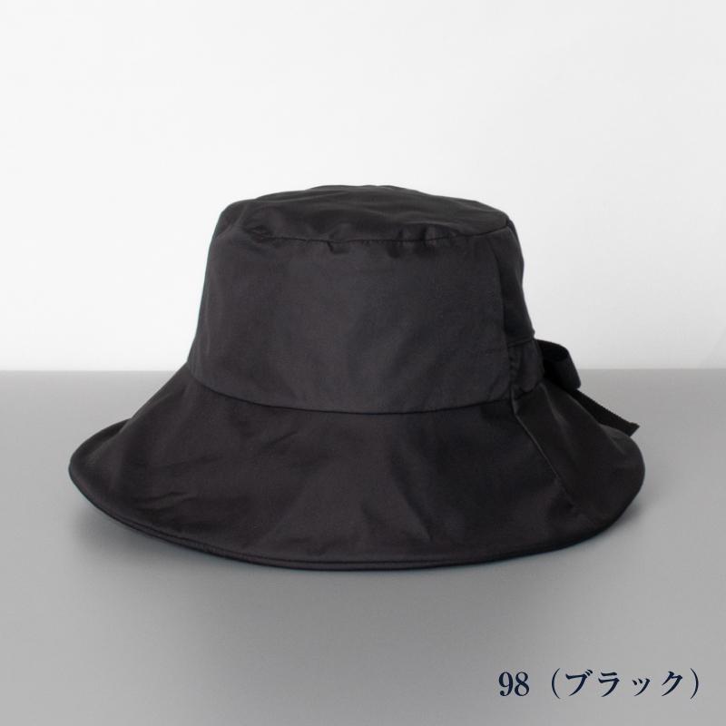 【 Beaurance style(ビューランス スタイル)】 はっ水リボンクロッシェ