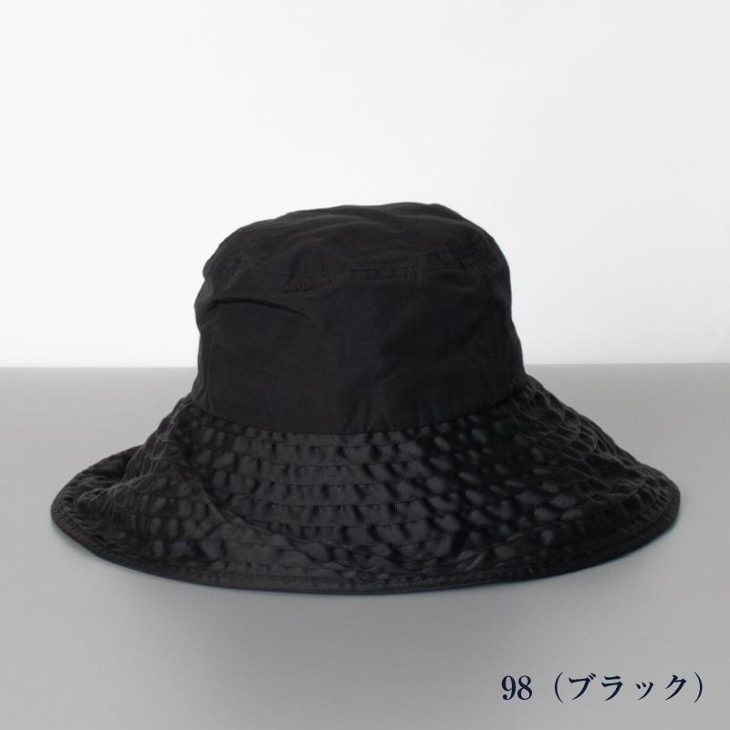 【 Beaurance style(ビューランス スタイル)】 はっ水グログランブリム