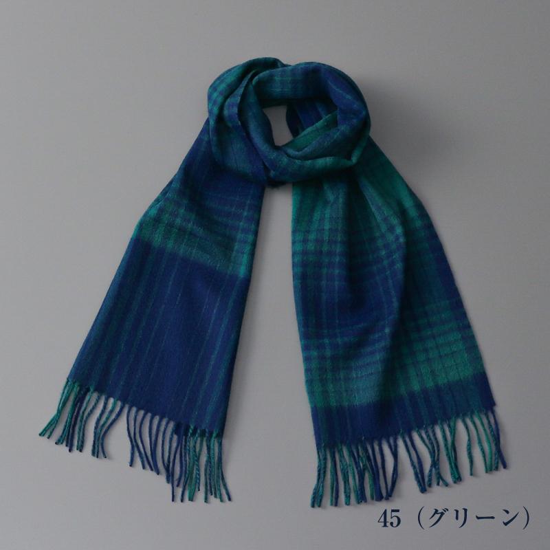 【 LANVIN en Bleu (ランバン オン ブルー)】 ウールチェックマフラー
