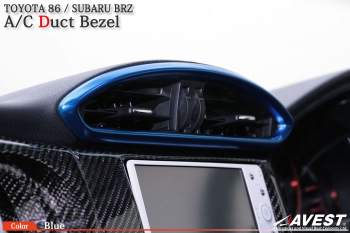トヨタ 86(ZN6) スバル BRZ(ZC6) エアコン ダクト ベゼル ブルー
