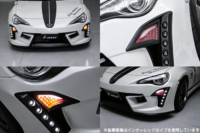 トヨタ86(ZN6) チューブLED フロントウインカー インナーレッド