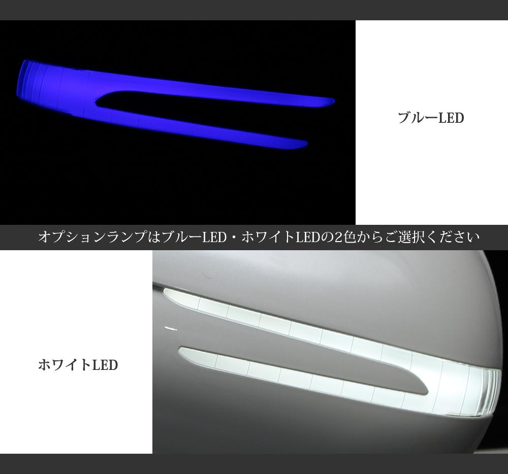 ハイエース 200系 LED 流れる シーケンシャル ドアミラー ウインカー / トヨタ HIACE サイドミラー サイドウインカー 外装 パーツ
