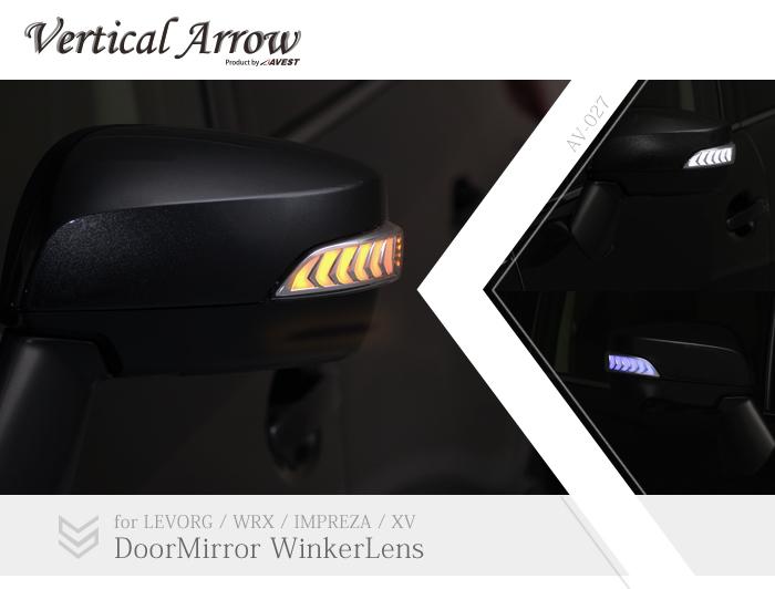 [Vertical Arrow TypeZs]SUBARU LEVORG / WRX / IMPREZA / XV 流れる LED シーケンシャル ドアミラー ウインカー レヴォーグ インプレッサ