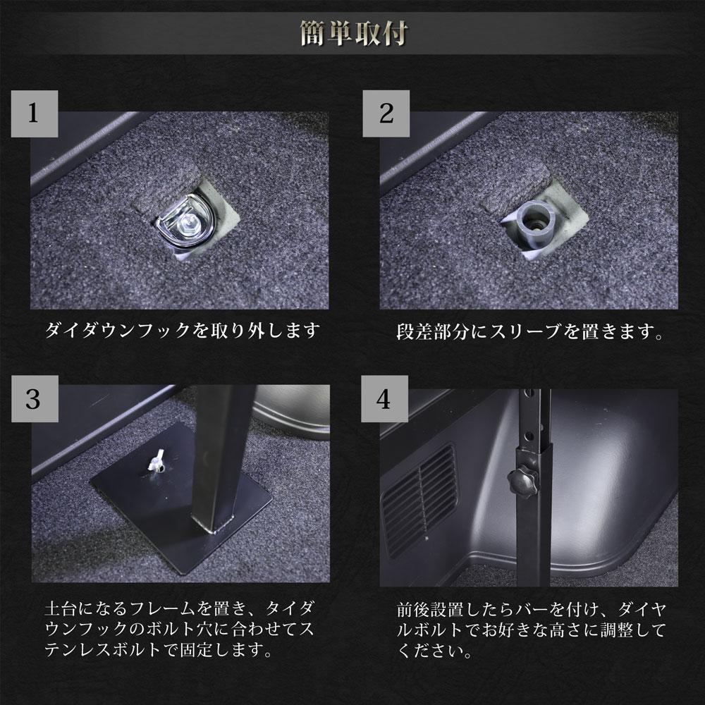 ハイエース レジアスエース 200系 ベッドキット スーパーGL 標準ボディ 1〜6型 スタンダードレザー パンチングレザー 10mm 40mm AVEST