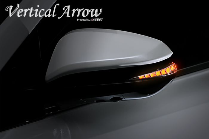 [Vertical Arrow TypeZs]ハリアー Harrier 60系 流れる LED シーケンシャル ドアミラー ウインカー レンズ