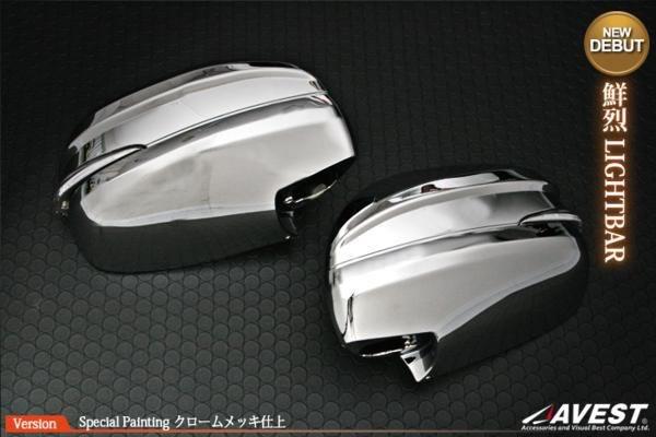 [LSセパレートシリーズ]LEDドアミラーウィンカー ハイエース 200系 レジアスエース 200系 クロームメッキ