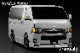 流れるウインカー ハイエース200系 6型 HIACE シーケンシャル機能付流れるドアミラーウインカーレンズ付カバー[未塗装/塗装済 選択]