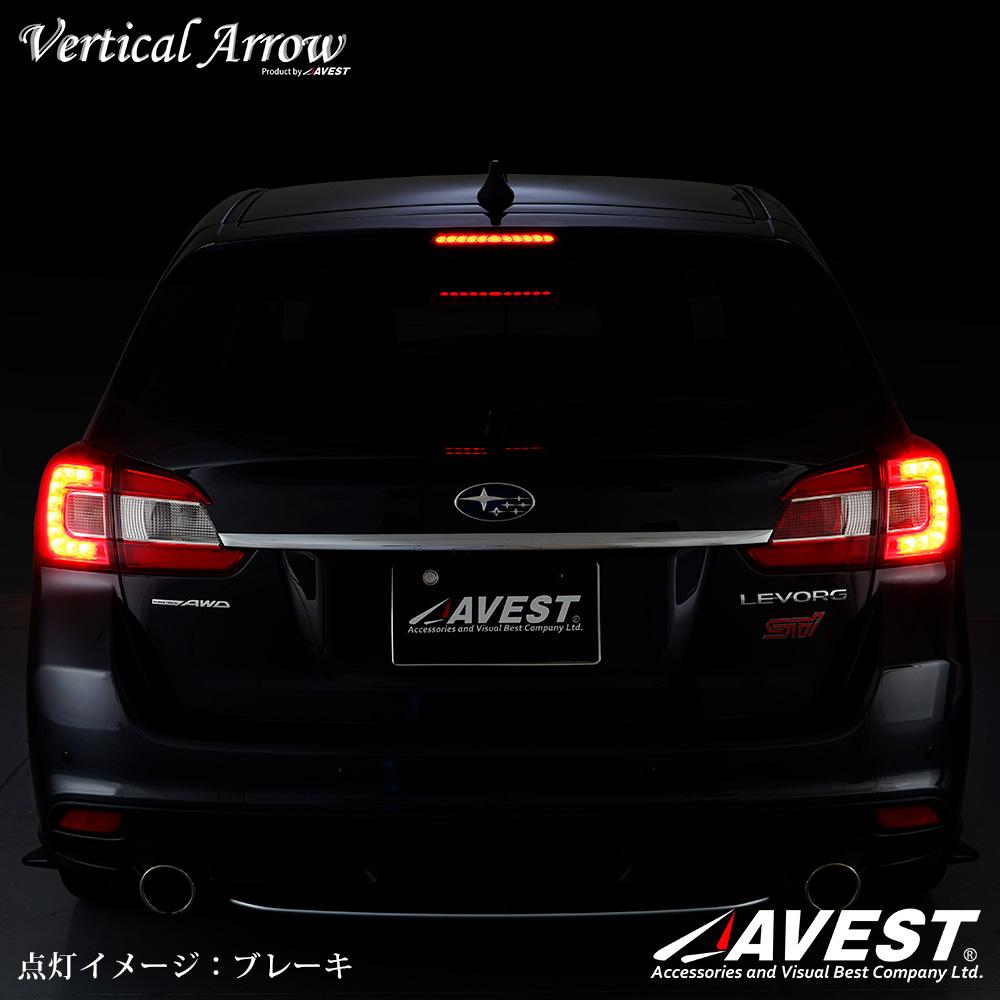 VerticalArrow LEDハイマウントストップランプ スバル レヴォーグ/XV/フォレスター