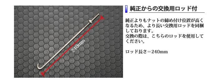 トヨタ 86(ZN6) スバル BRZ(ZC6) バッテリータイダウン オレンジ