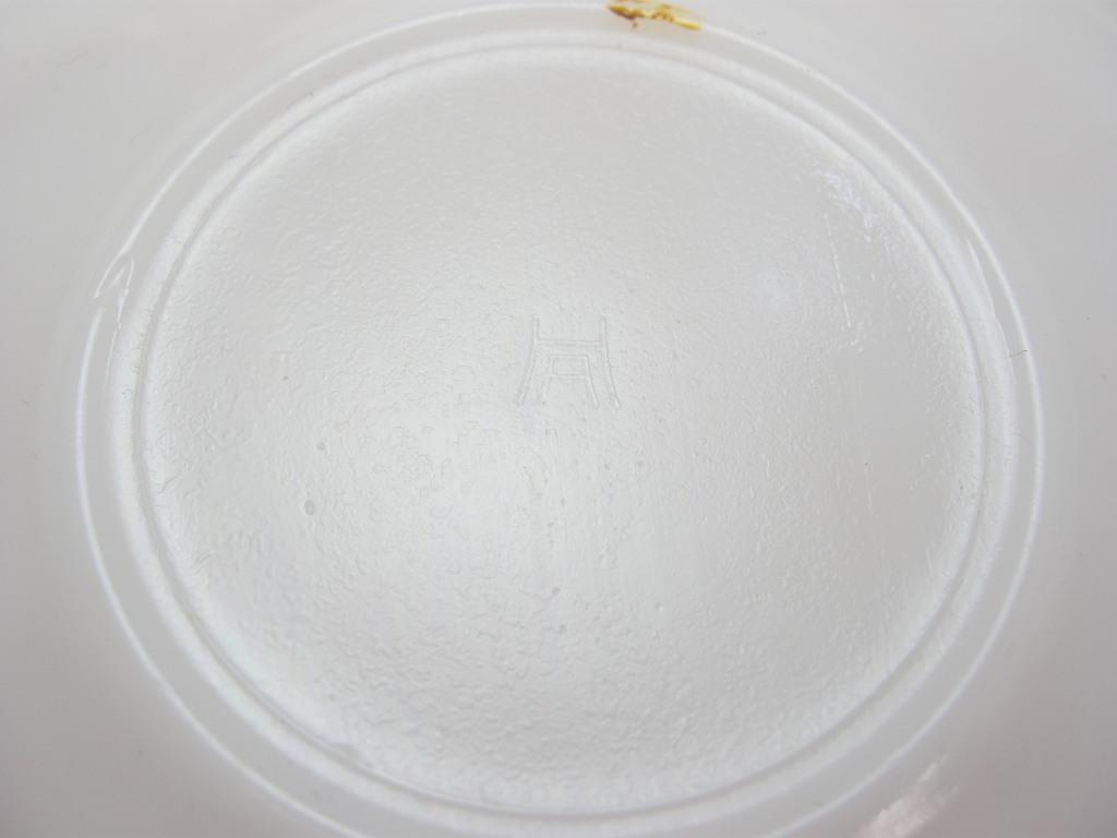 ヘーゼルアトラス ミッドナイトマジック カップ&ソーサー オレンジ 40s S No.032