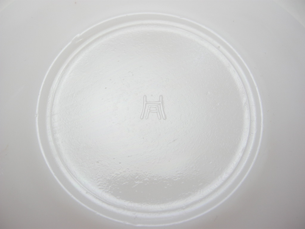 ヘーゼルアトラス ミッドナイトマジック カップ&ソーサー オレンジ 40s S No.036