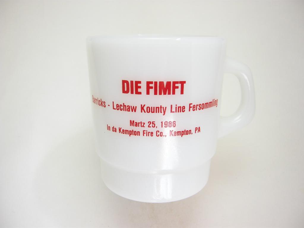 ギャラクシー アドマグ DIE FIMFT SS No.017