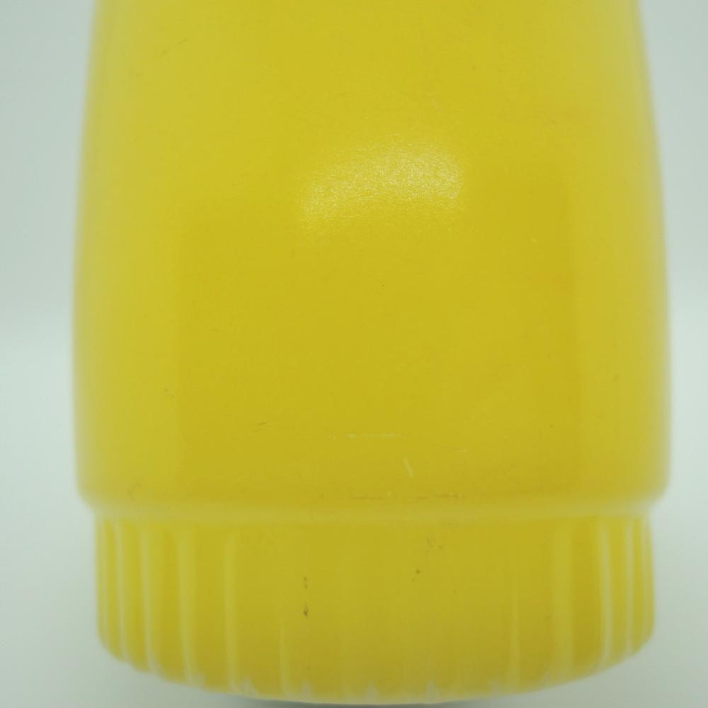 ファイヤーキング スタッキングマグ リブドボトム 黄色 1960年代 ABランク No.445