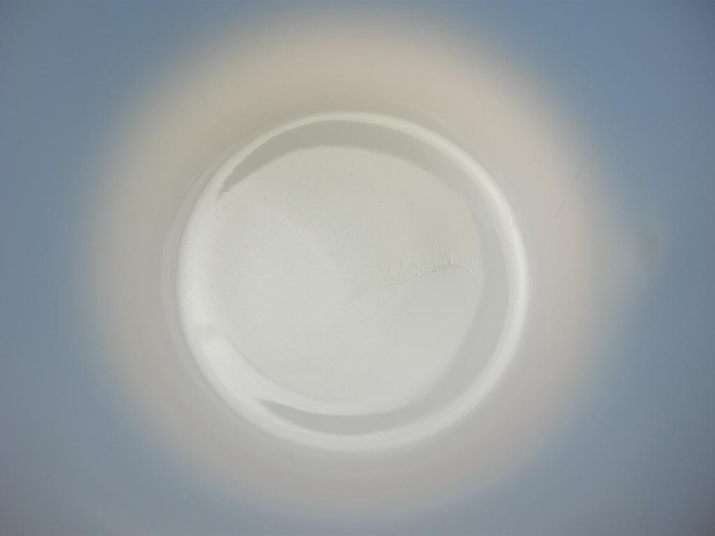 ファイヤーキング ブルーモザイク スナックセット 60s AB No.044