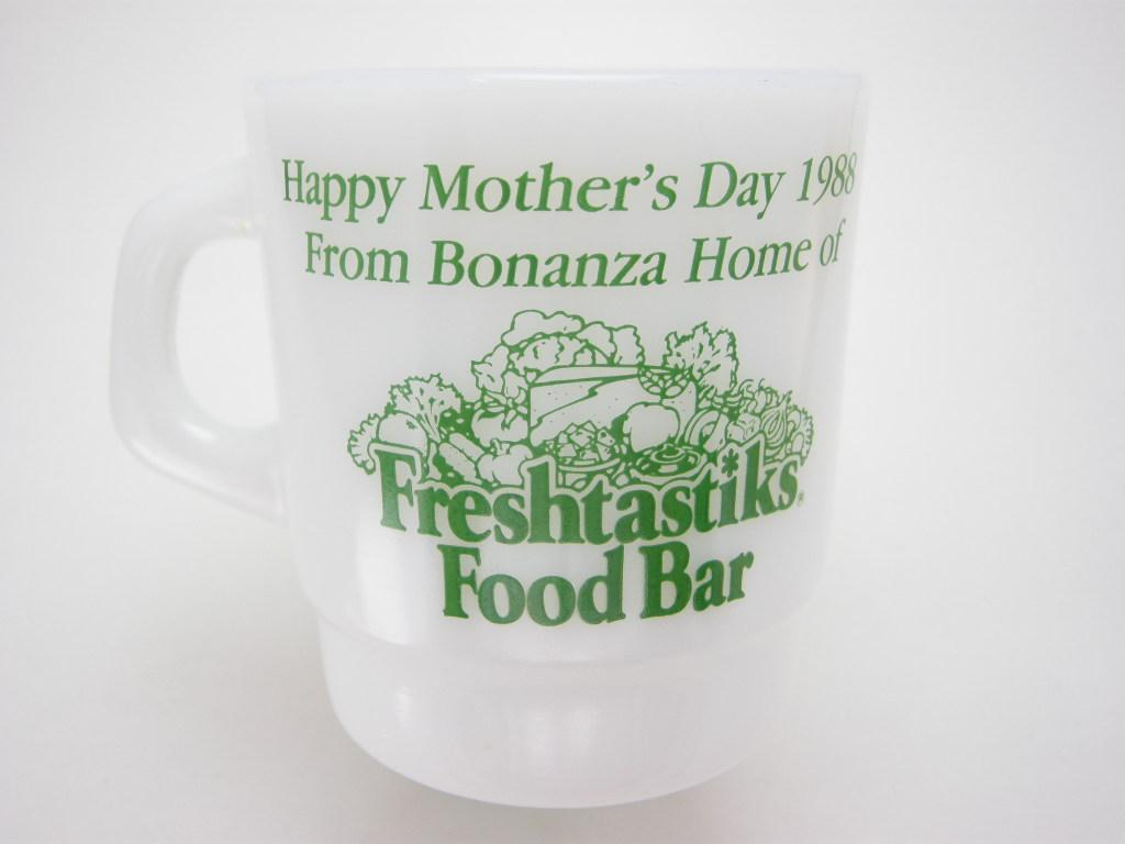 ギャラクシー アドマグ Freshtrastiks(Mother's Day 母の日) 1988 A No.001