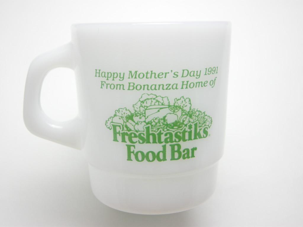 ギャラクシー アドマグ Freshtrastiks(Mother's Day 母の日) 1991 SS No.018