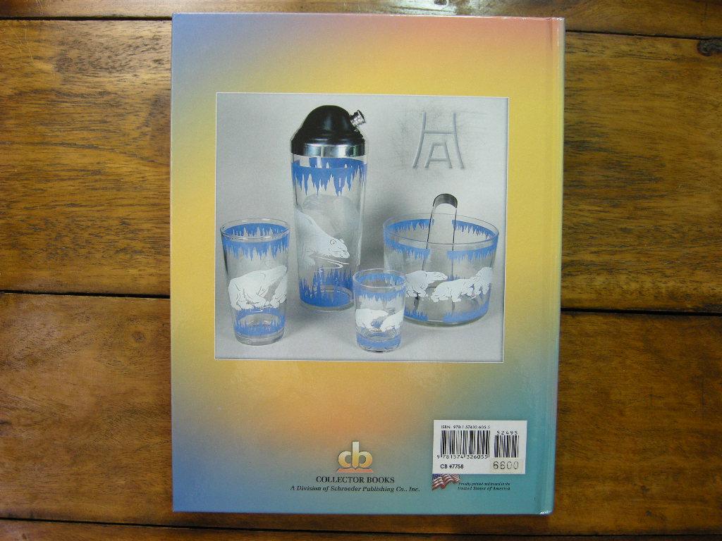 『THE HAZEL-ATLAS GLASS』2nd EDITION  (ハードカバー) 新品 送料無料