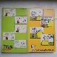 スヌーピー ヴィンテージコミック(ペーパーバック)  英語版 1960年代中心 6冊セット ABランク No.039