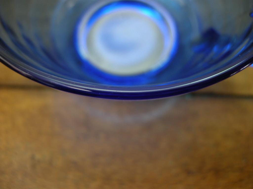 ヘーゼルアトラス モダントーン カップ&ソーサー リッツブルー 30s S No.038