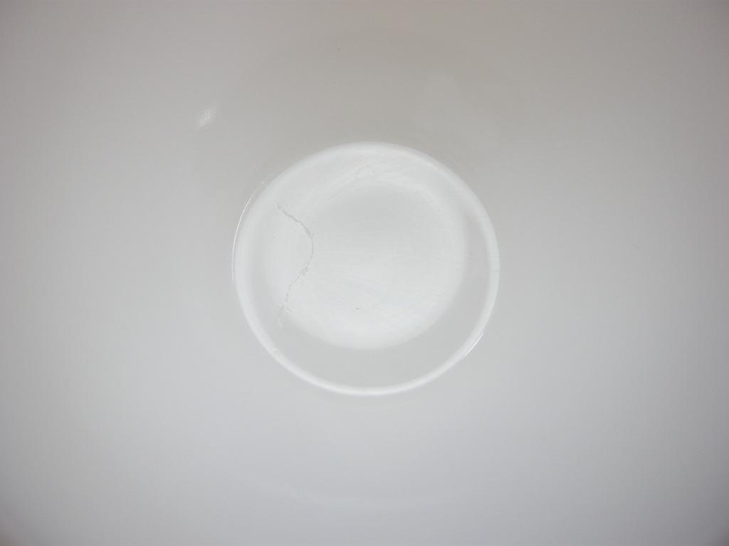 ヘーゼルアトラス リプル カップ&ソーサー つぶつぶハンドル ホワイト 50s A No.057