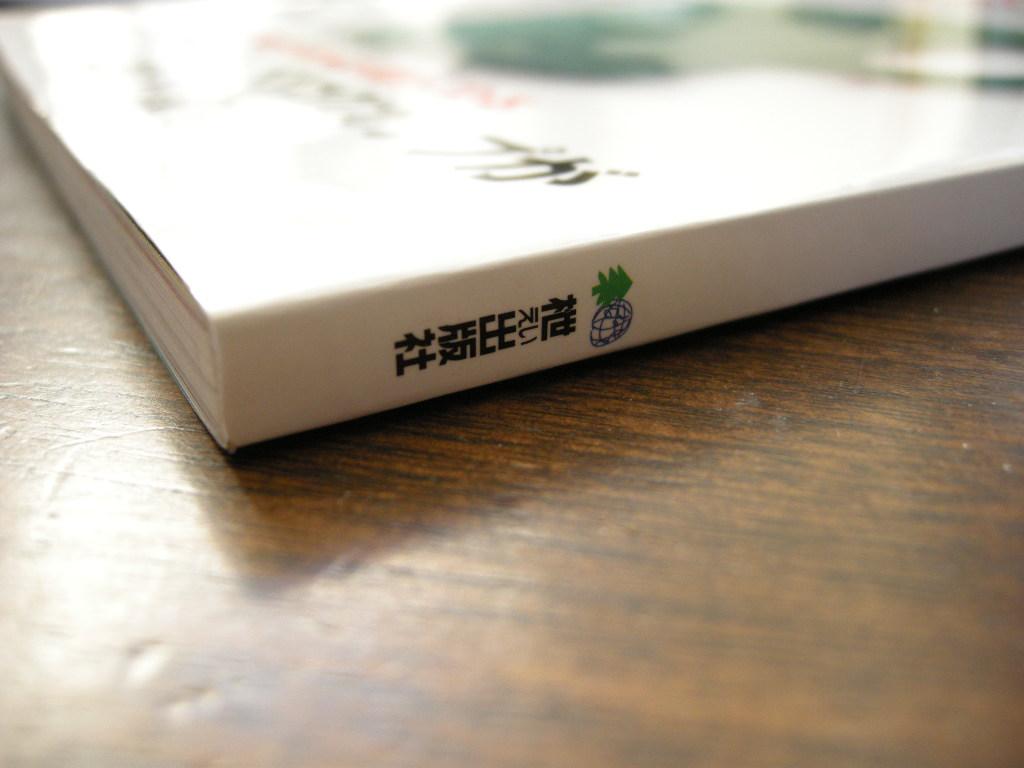 『別冊Lightning ファイヤーキングブック』 (ペーパーバック) 新品 送料無料