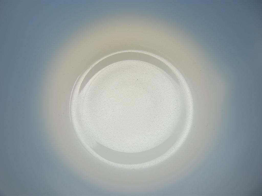 ファイヤーキング ブルーモザイク スナックセット 60s A No.043