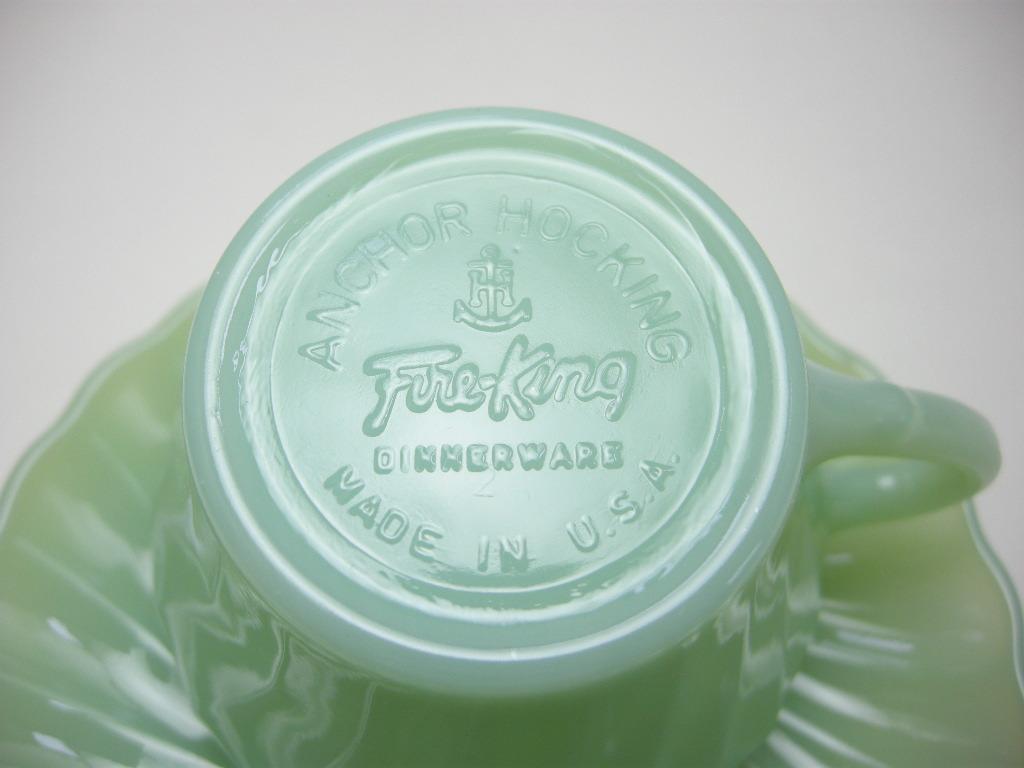 ファイヤーキング シェル カップ&ソーサー ジェダイ 60s S No.048