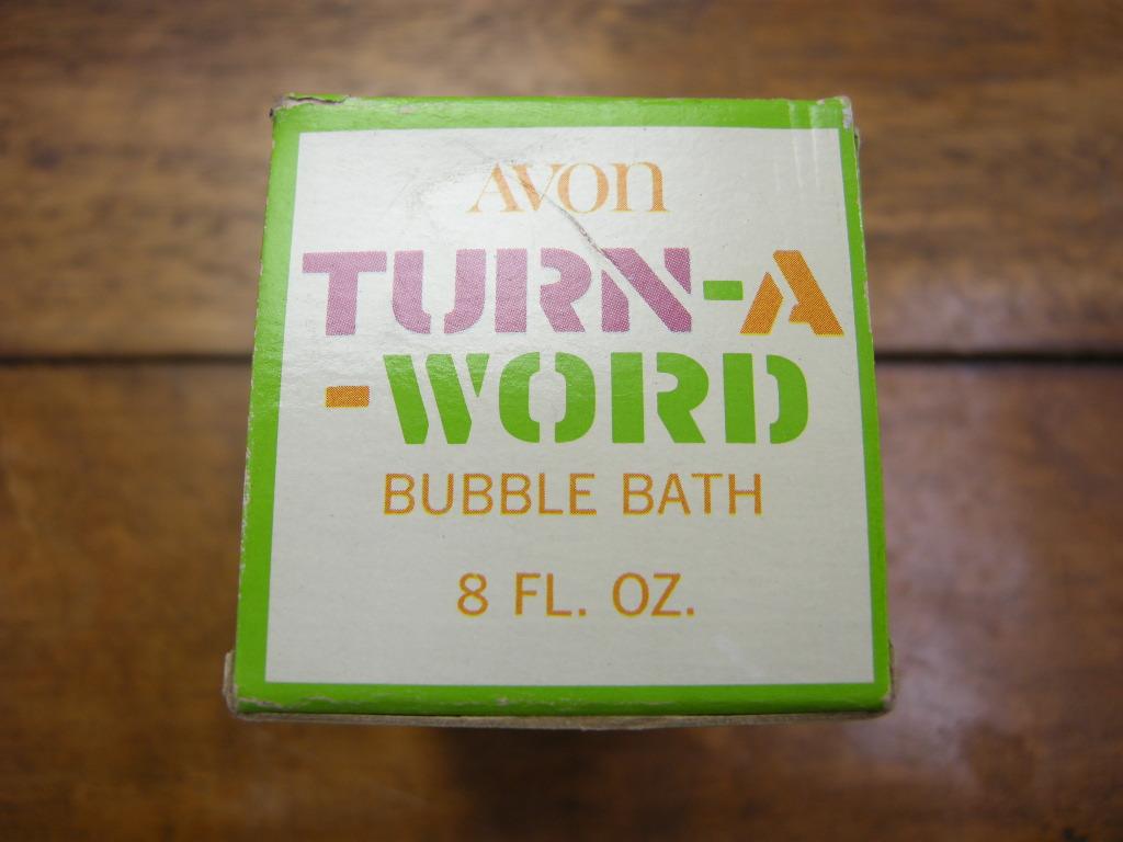 エイボン バブルバス(TURN-A-WORD) (箱入り) S No.047