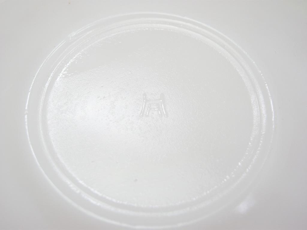 ヘーゼルアトラス ミッドナイトマジック カップ&ソーサー オレンジ 40s SS No.054