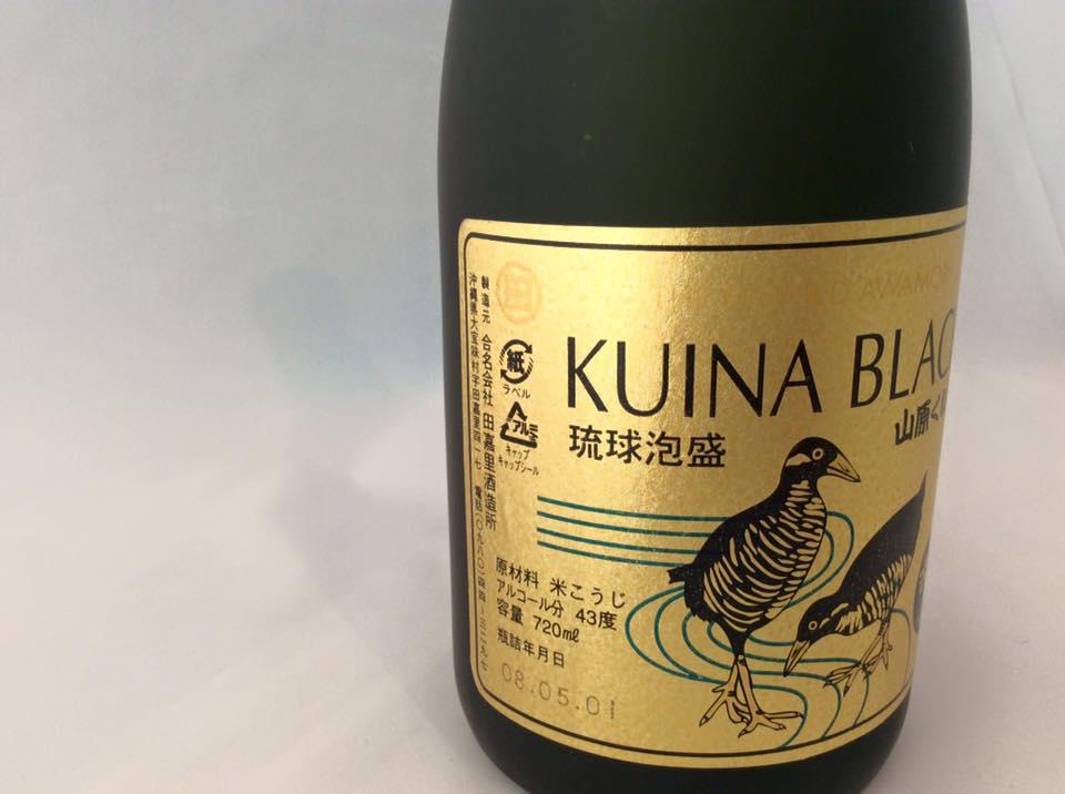 KUINA BLACK 5年古酒43度 720ml