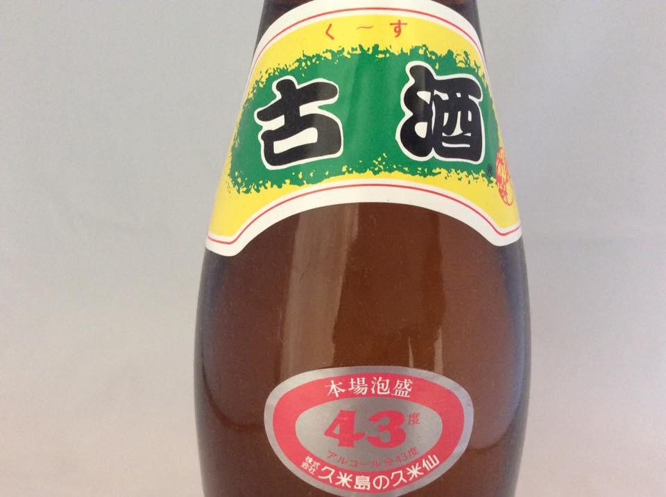 久米島の久米仙 でいご 古酒43度 1800ml〜2005年ビンテージ〜