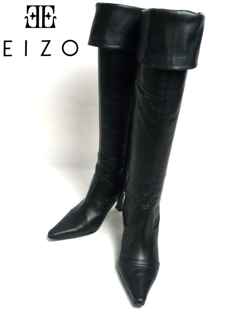 EIZO / エイゾー レザー ロングブーツ(23cm相当)(レディース)【中古】
