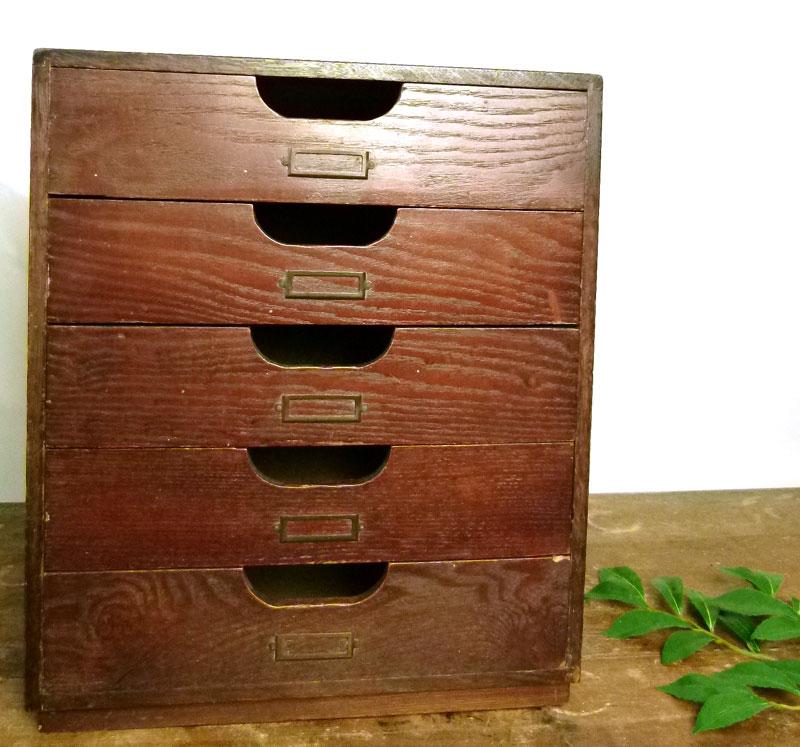 昭和レトロ 木製の小引出し 5杯 小箪笥 アンティーク【中古】