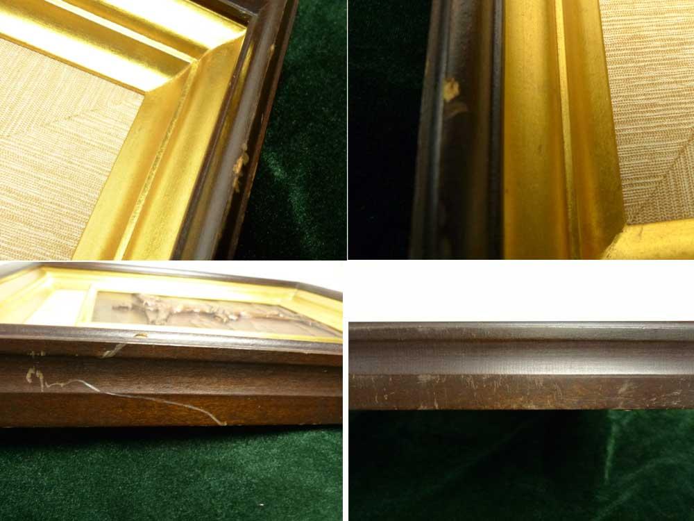 1972年若月三郎作  銅技打出 INRI イエスキリスト オブジェ / インテリア 銅板【中古】