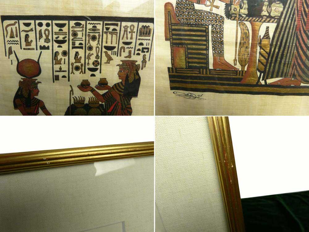 パピルス画 古代エジプト 壁画 / 絵画 額装 / インテリア【中古】